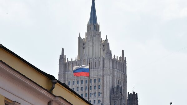 El Ministerio de Asuntos Exteriores ruso en Moscú - Sputnik Mundo