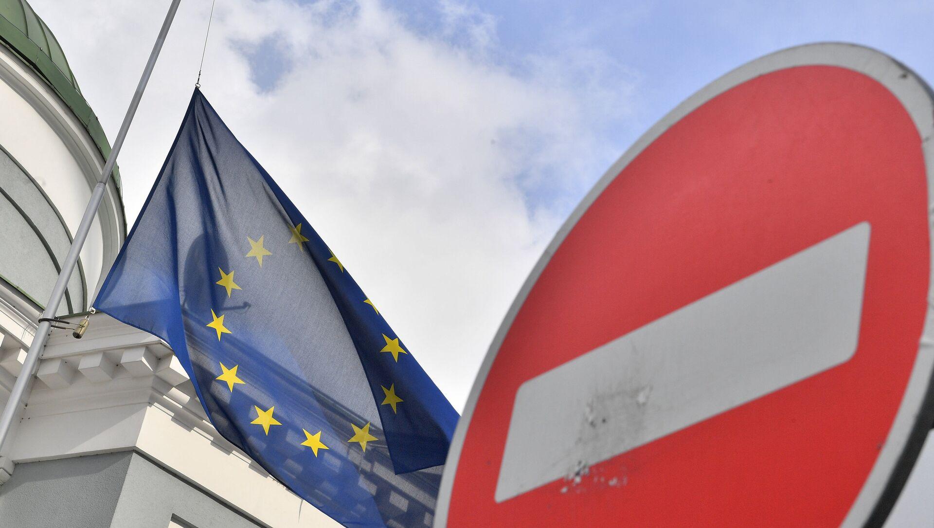 Bandera de la UE - Sputnik Mundo, 1920, 02.02.2021