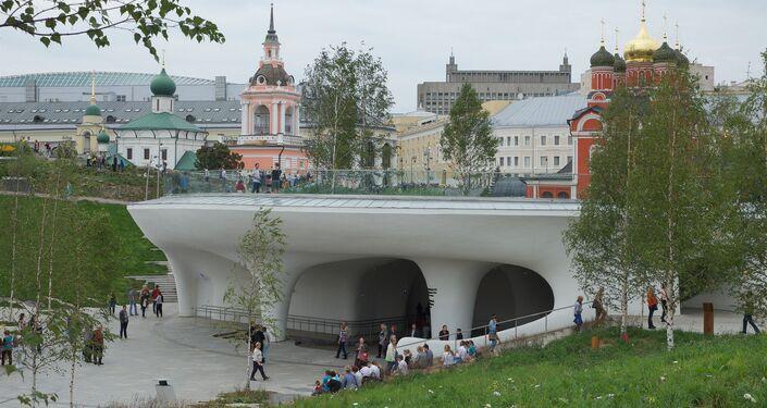 Parque Zariadie de Moscú