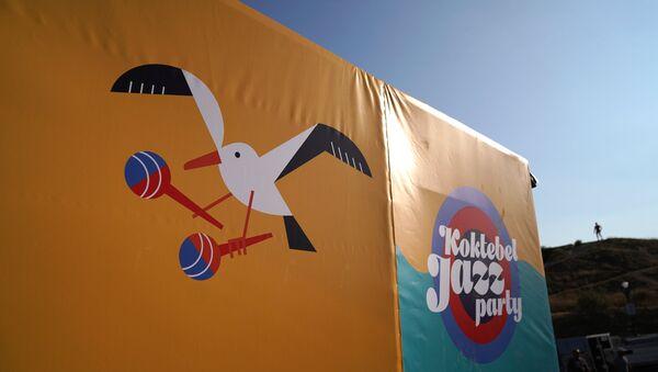 El logo del festival Koktebel Jazz Party en Crimea, Rusia - Sputnik Mundo