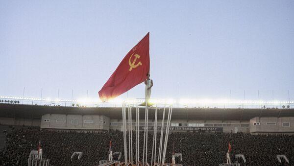 Bandera de la URSS (imagen referencial) - Sputnik Mundo