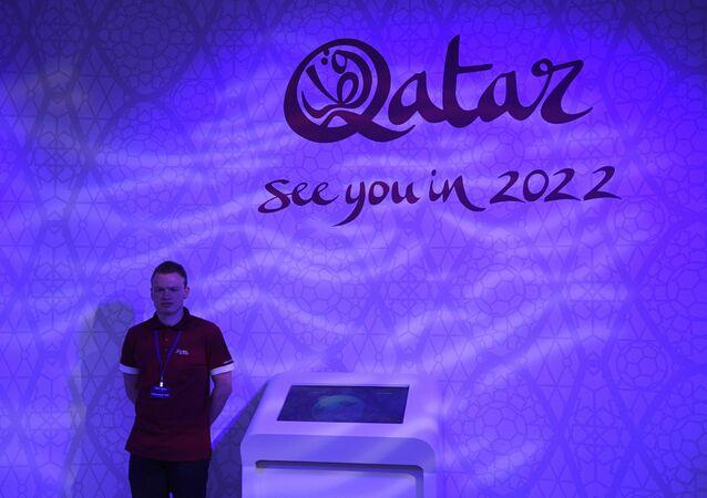 Logo de Catar 2022