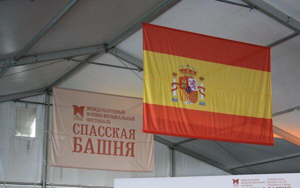 La Asociación Córdoba Ecuestre representa a España en el X festival Torre Spásskaya de Moscú - Sputnik Mundo