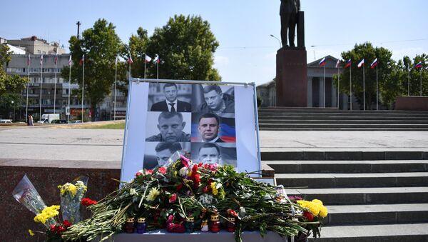 Retrato de Alexandr Zajárchenko, el líder de la autoproclamada República Popular de Donetsk - Sputnik Mundo