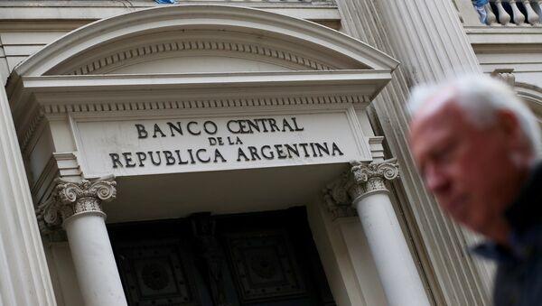 Banco Central de Argentina - Sputnik Mundo