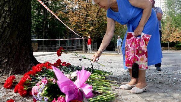 Lugar del asesinato del líder de la autoproclamada República Popular de Donetsk (RPD), Alexandr Zajárchenko - Sputnik Mundo