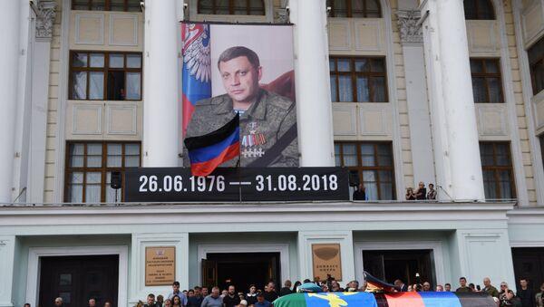 El funeral de Alexandr Zajárchenko - Sputnik Mundo