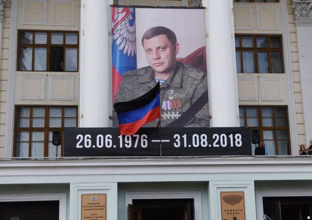 El funeral de Alexandr Zajárchenko