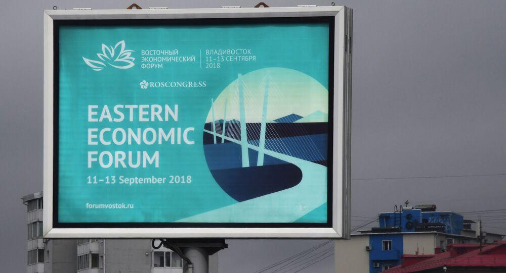 La publicidad del Foro Económico Oriental 2018