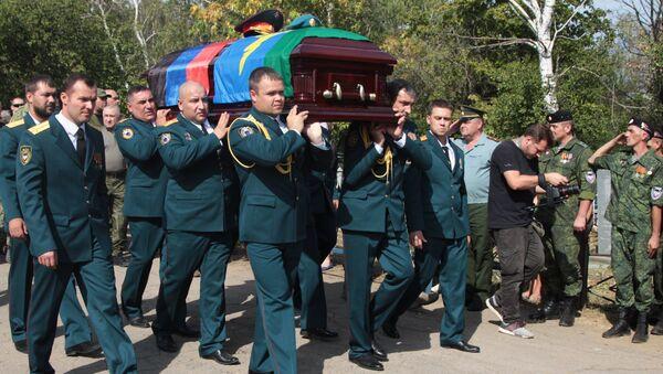 El funeral del líder de la república de Donetsk, Alexandr Zajárchenko - Sputnik Mundo