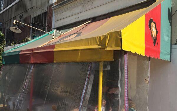 Exterior del restaurante camerunés en Buenos Aires, El Buen Sabor Africano - Sputnik Mundo
