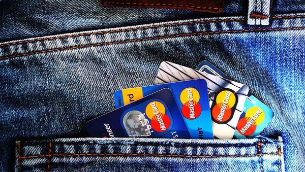 Las tarjetas de MasterCard - Sputnik Mundo