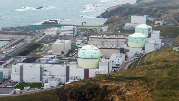 Planta nuclear de Hokkaido, Japón - Sputnik Mundo