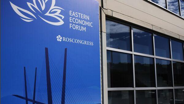 Preparación para el Foro Económico Oriental en Vladivostok, Rusia - Sputnik Mundo