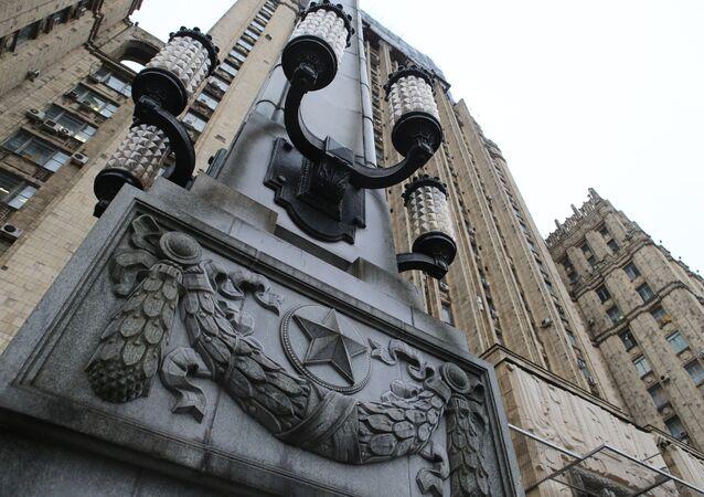 El Ministerio ruso de Asuntos Exteriores