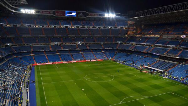 Estadio de Real Madrid, España - Sputnik Mundo