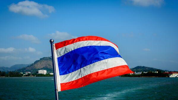Bandera de Tailandia - Sputnik Mundo
