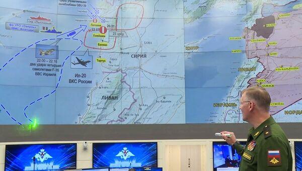 Ígor Konashénkov, durante la declaración oficial sobre el accidente del avión Il-20 en Siria - Sputnik Mundo