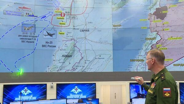 El representante oficial del Ministerio de Defensa de Rusia, mayor general Igor Konashénkov - Sputnik Mundo