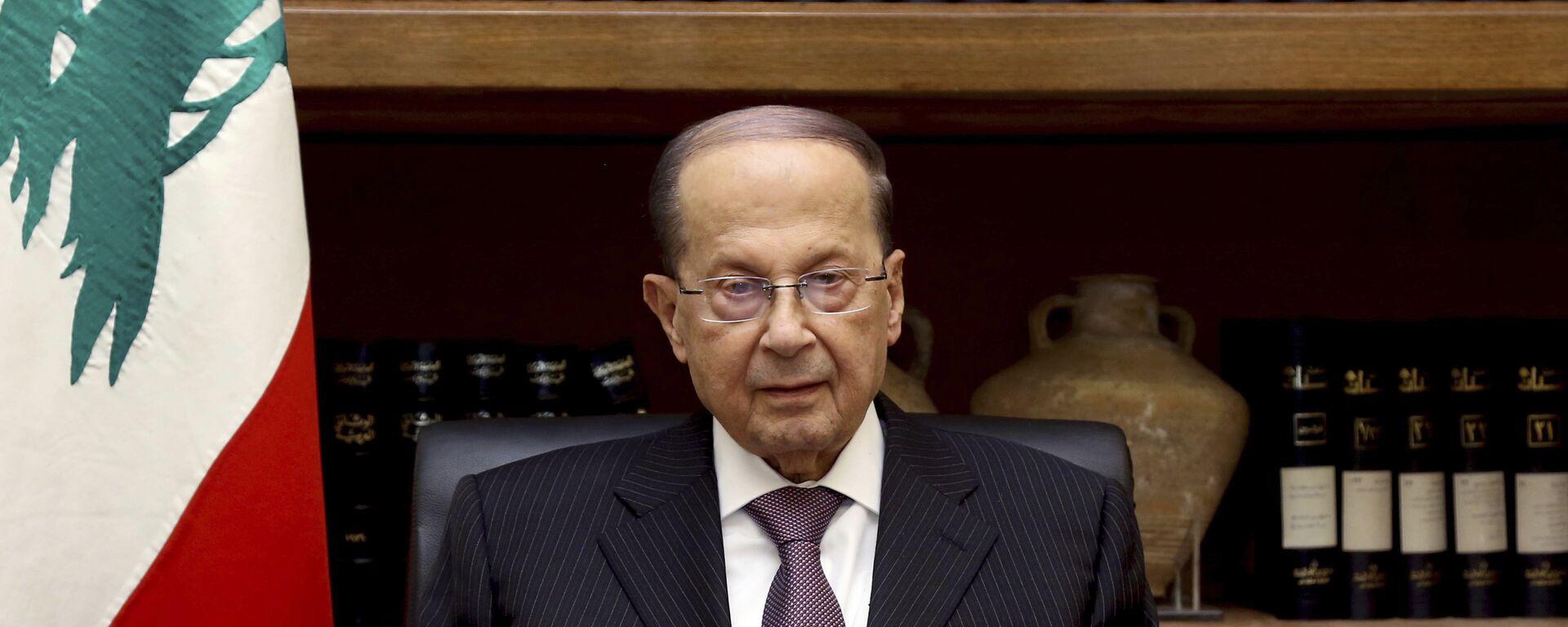 El presidente del Líbano, Michel Aoun - Sputnik Mundo, 1920, 26.07.2021