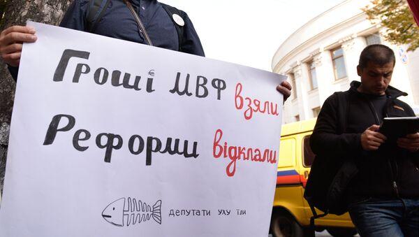 Una acción de protesta contra la corrupción en Kiev - Sputnik Mundo