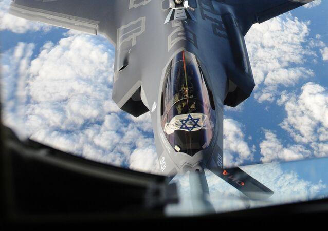 Un F-35 de las Fuerzas Aéreas de Israel, conocido como Adir (archivo)