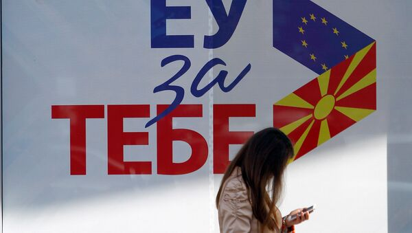 Un poster La UE para ti en Macedonia - Sputnik Mundo