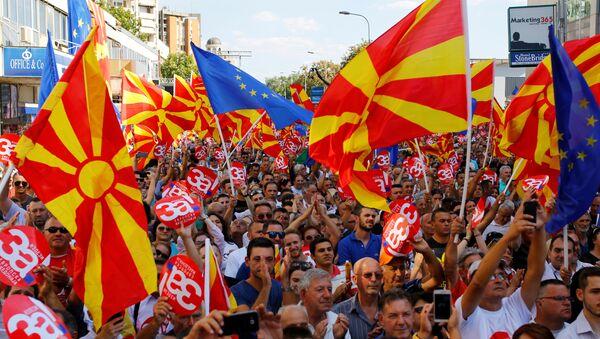 Una marcha por el cambio de nombre de Macedonia (Archivo) - Sputnik Mundo
