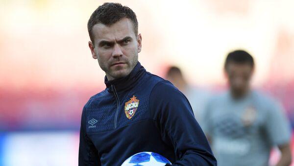Ígor Akinfeev, portero de la selección rusa - Sputnik Mundo