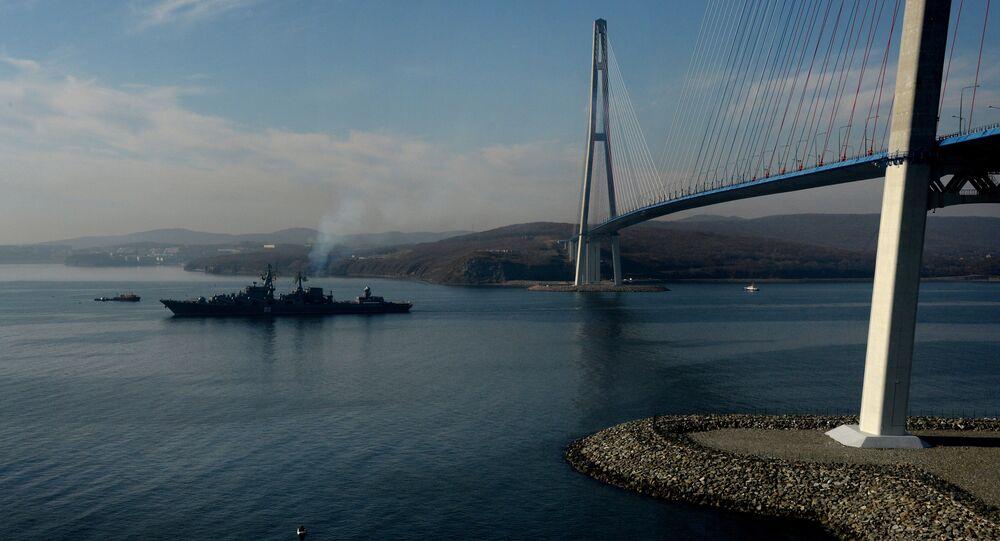 Crucero Variag de la Flota Rusa del océano Pacífico