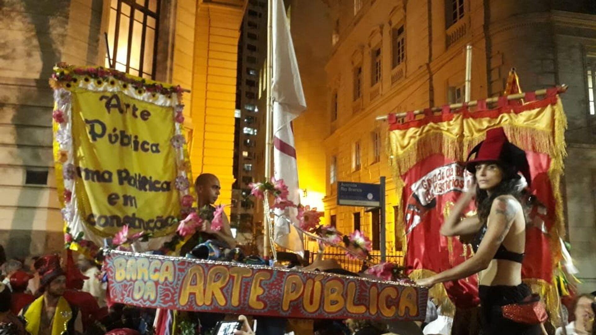 El carnaval en Río de Janeiro - Sputnik Mundo, 1920, 14.05.2021