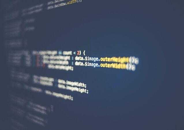 Código de un programa informático (imagen referencial)
