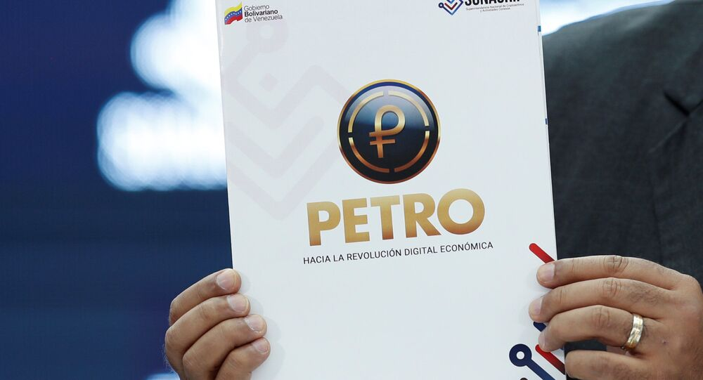 El símbolo del Petro en un documento