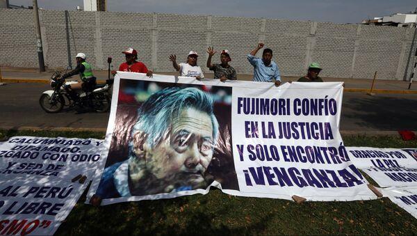 Partidarios de Alberto Fujimori - Sputnik Mundo
