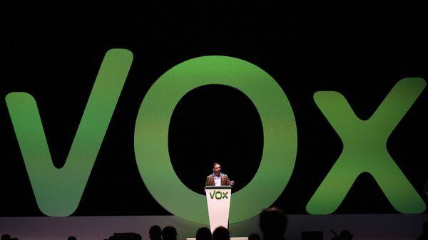 Logo del partido español Vox - Sputnik Mundo