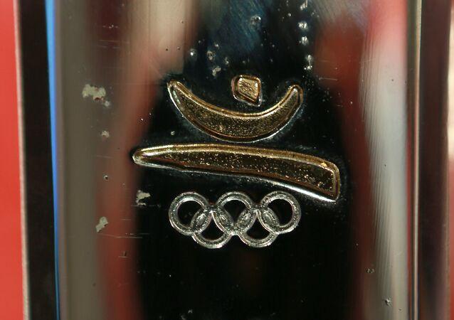 Un símbolo de JJOO de 1992 en Barcelona en la antorcha olímpica (achivo)
