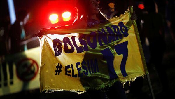 Una seguidora de candidato a la Presidencia de Brasil, Jair Bolsonaro - Sputnik Mundo