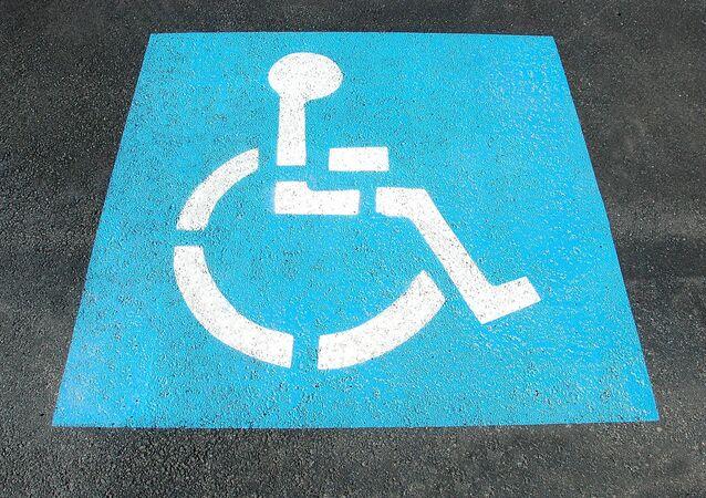 Discapacidad (imagen referencial)