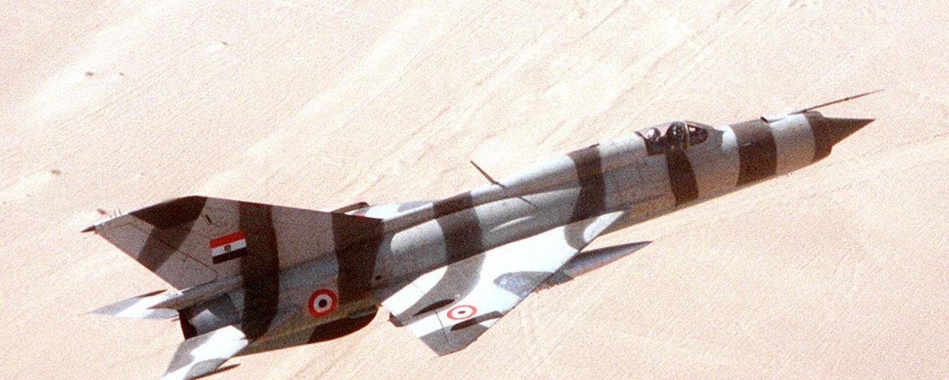 Un MiG-21 de las Fuerzas Aéreas de Egipto - Sputnik Mundo, 1920, 11.10.2018