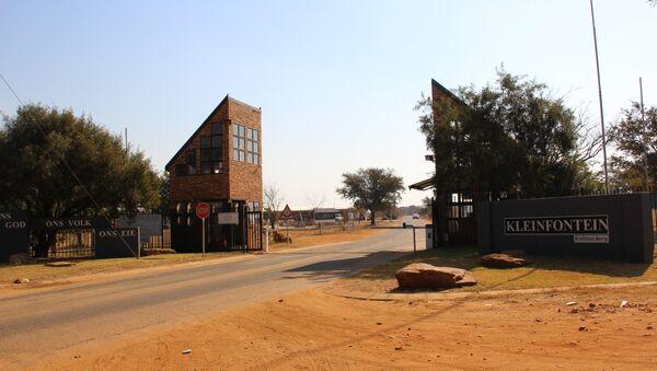 Entrada al pueblo Kleinfontein, Sudáfrica - Sputnik Mundo