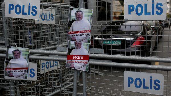 Las fotos del periodista desaparecido, Jamal Khashoggi - Sputnik Mundo