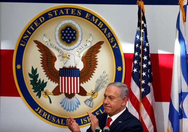 Inauguración de la nueva Embajada de EEUU en Jerusalén (archivo)