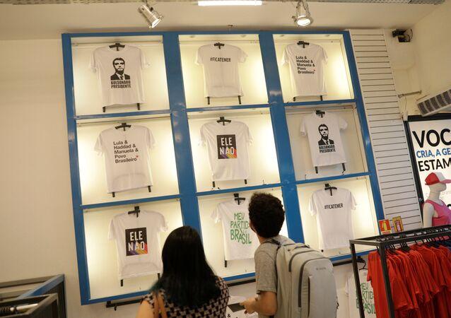 Las camisetas de las campañas electorales en Brasil
