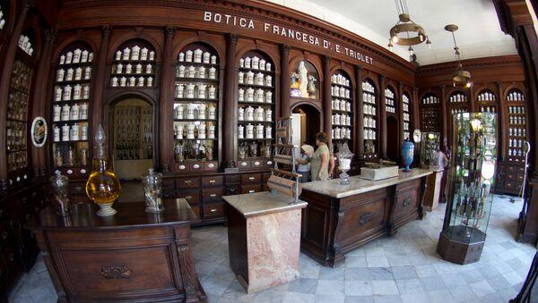 El Museo Farmacéutico en Matanzas, Cuba - Sputnik Mundo