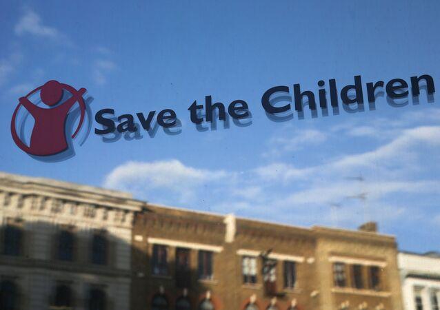 Logo de ka ONG Save the Children