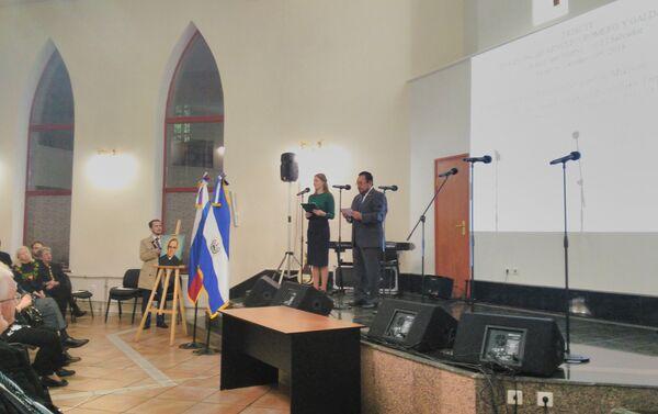 El discurso del embajador Efrén Arnoldo Bernal Chévez - Sputnik Mundo