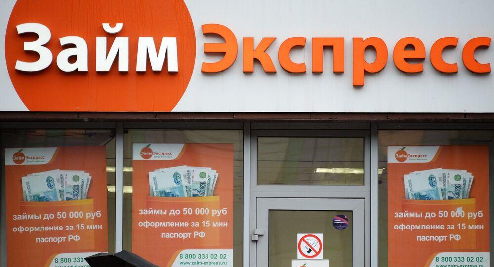 Una oficina de una entidad financiera de microcréditos en Moscú