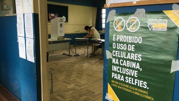 Centro de votación, Chuí, Brasil - Sputnik Mundo