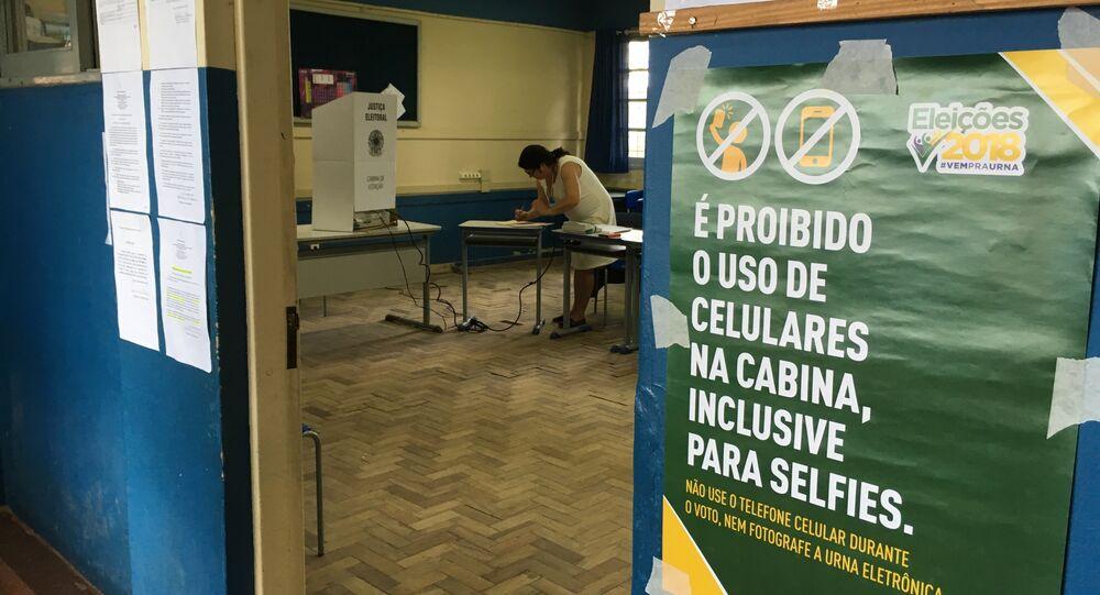 Centro de votación, Chuí, Brasil