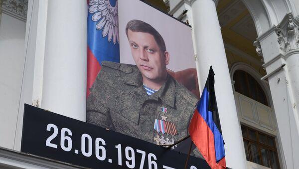Retrato de Alexandr Zajárchenko - Sputnik Mundo